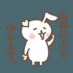 うさぎハートver2(憂鬱なら休もうよ編)