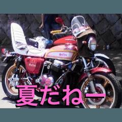 CB750Four01