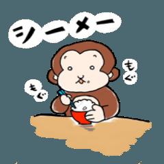 ひろぼーのギャル語スタンプ
