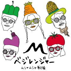 majico sticker vol.9