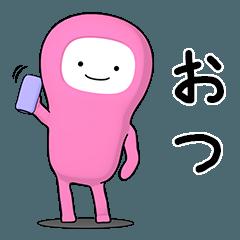 ワンダーサム(不動)