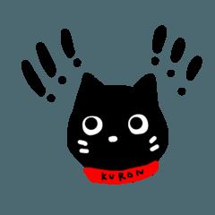 KURON (黒ネコ) 英語