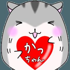 ☆かっちゃんに送る☆ゆるゆるハムスター