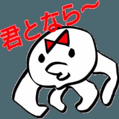 洗濯屋マルちゃん4 戦国残党伝