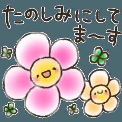 ❤️誰でも使える毎日スタンプ【春】❤️