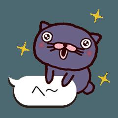 猫のプーニャン ちょこんとふきだし