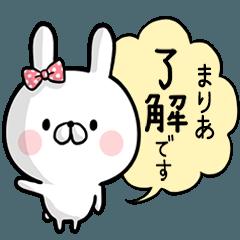 【まりあ】専用名前ウサギ
