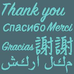ありがとうと全世界で話す