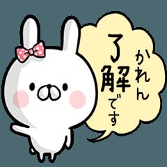 【かれん】専用名前ウサギ