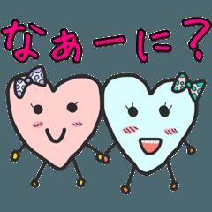 双子のハート
