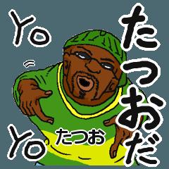 【たつお/タツオ】専用名前スタンプだYO!