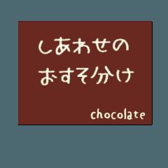 ラブ×ラブ スタンプ2☆バレンタインデー