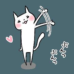 白玉ネコのLOVEスタンプ