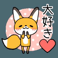 黄色の狐のラブスタンプ