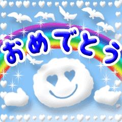 ▷青空にハートがいっぱい♥