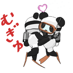 動く!スキューバーダイビングパンダ4