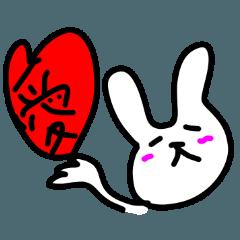 ゆるいうさぎ『LOVE編』