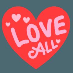 すべての愛