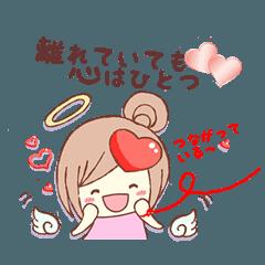 天使からの愛のメッセージスタンプ