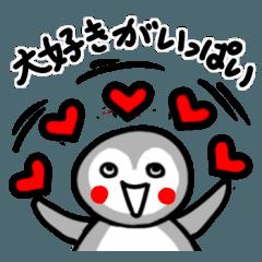 愛しのペンギンちゃん