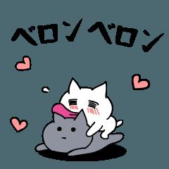 [LINEスタンプ] ラブラブ愛してる!重い愛のカップルねこ