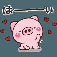 [LINEスタンプ] 大人のかわいいぶたさんスタンプです。愛 (1)