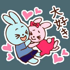 [LINEスタンプ] 可愛いカップルうさぎ (1)