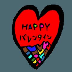 LOVELOVE バレンタイン