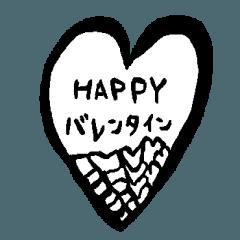 LOVELOVE バレンタイン Ver.シンプル