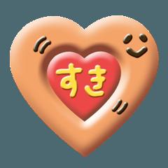 [LINEスタンプ] お菓子がスキ!