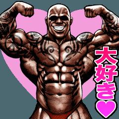 筋肉マッチョマッスルスタンプ 10