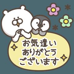 [LINEスタンプ] 周りを大切にする気遣いセット (1)