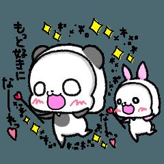 白くまパンダ ~あの人に伝えるLove~