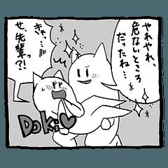 ねこのようせい~漫画愛~