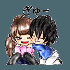 EVE&Fuwari