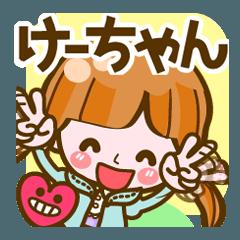 【けーちゃん専用❤基本】コメント付!40個