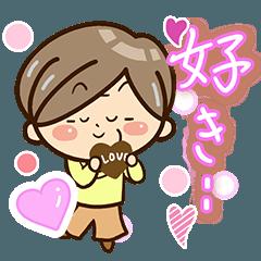 おばあちゃんスタンプ【大好き編】