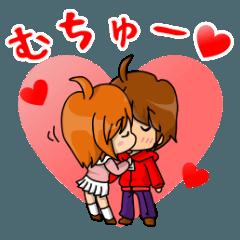 スーパーLoveLoveスタンプ(彼女版)
