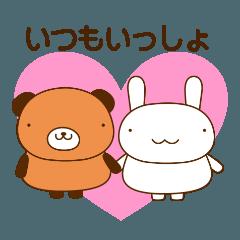 Kumu&Ramu バレンタイン 告白 友チョコ