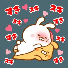♥愛しのうさちゃん♥ラブラブスタンプ