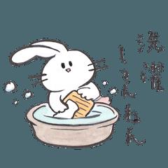 主婦ウサギさん ほんのり関西弁2