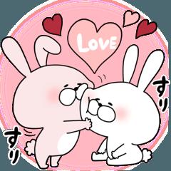 CHUして幸せ☆ラブラブカップルうさぎ -5-