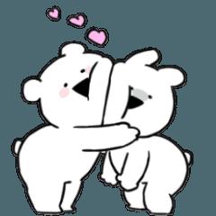 [LINEスタンプ] すこぶる動くちびウサギ&クマ【ラブラブ】