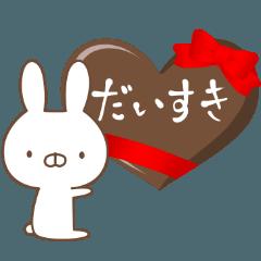 うさチョコバレンタイン