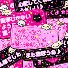 NEW ピンクのラブ×ラブ★吹き出しスタンプ
