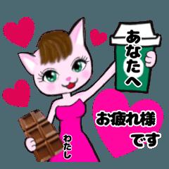 [LINEスタンプ] ピンクネコのラブチョコ&雛祭り 猫の女の子