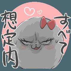 それいけ!ポメ子2【ラブラブ編】