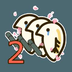 ミジンコ隊2