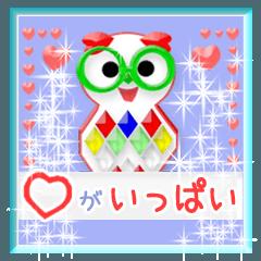 キラキラ大作戦♥ラブラブなお祝い・日常語