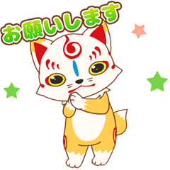 刀剣乱舞-ONLINE-動くおっきいこんのすけ弐